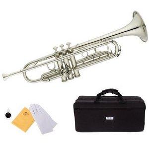 cecilio mendini trumpet package